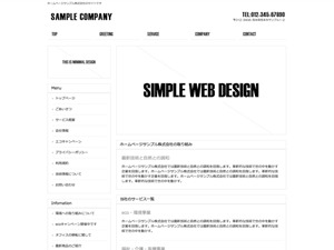 cloudtpl_628 premium WordPress theme