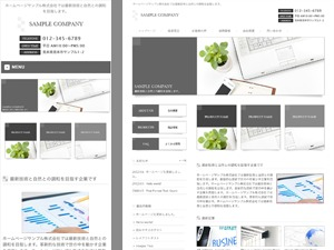 frc21_black WordPress theme