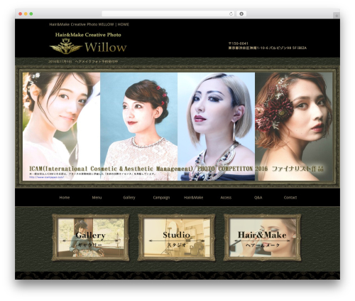 frc21_black WordPress website template - willow-photo.jp