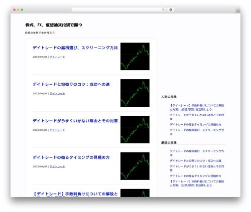 Gush WordPress page template - winwinfx.net