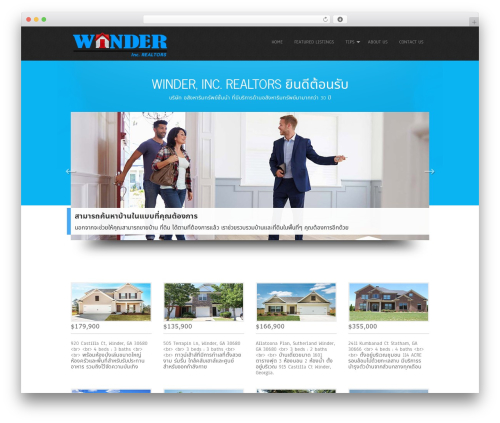 Simplicity Lite WP theme - winderrealtors.com