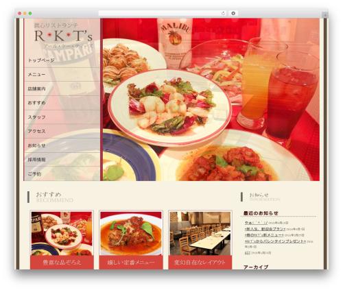 CUBE BETA THEME best WordPress template - ristoranterkts.com