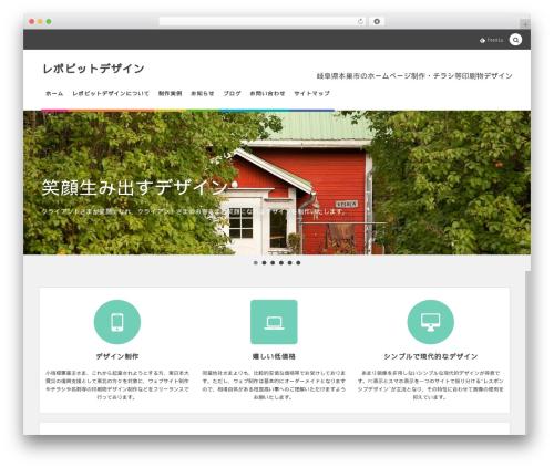 Free WordPress Speech bubble (ふきだしプラグイン) plugin - revopit-design.com