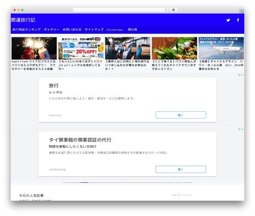 Sentry WordPress template - royalcruise.blue