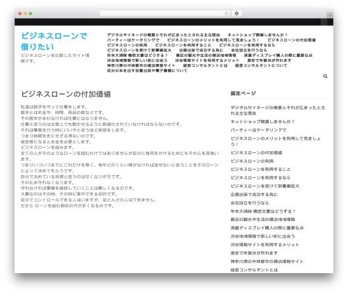 Seofication free WP theme - ranking-ch.biz
