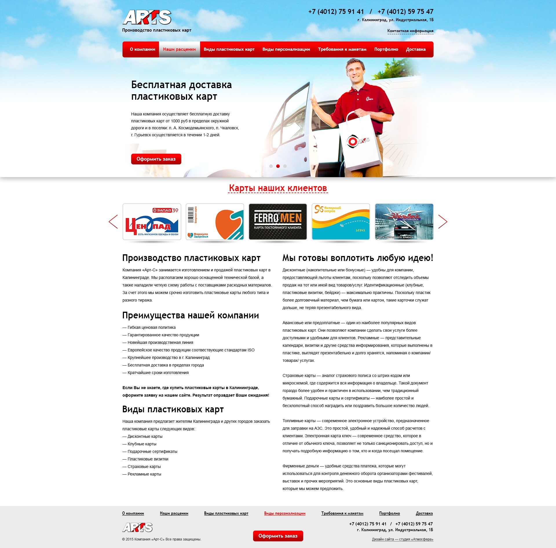 ARTS newspaper WordPress theme