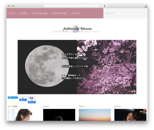 cherry WordPress page template - fullmoon-bloom.com
