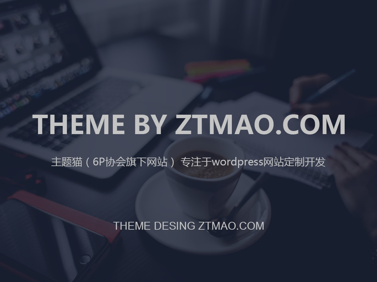 m1 WordPress theme design