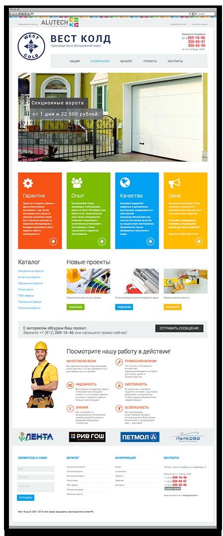 New WordPress page template