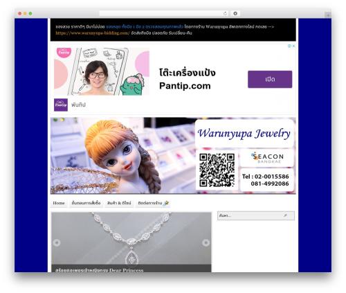 Template WordPress Arras - warunyupa-jewelry.com