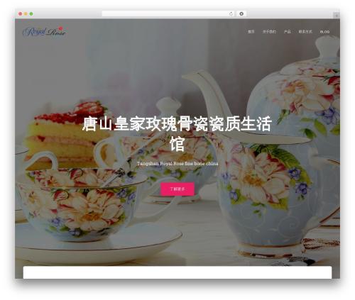 Hestia free website theme - royal-rose.cn