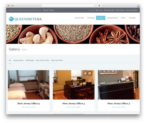 WordPress addthis-smart-layers plugin - queendietusa.com