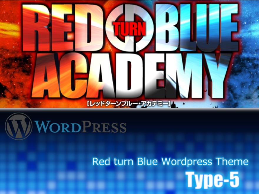 WP template RTB Type-5