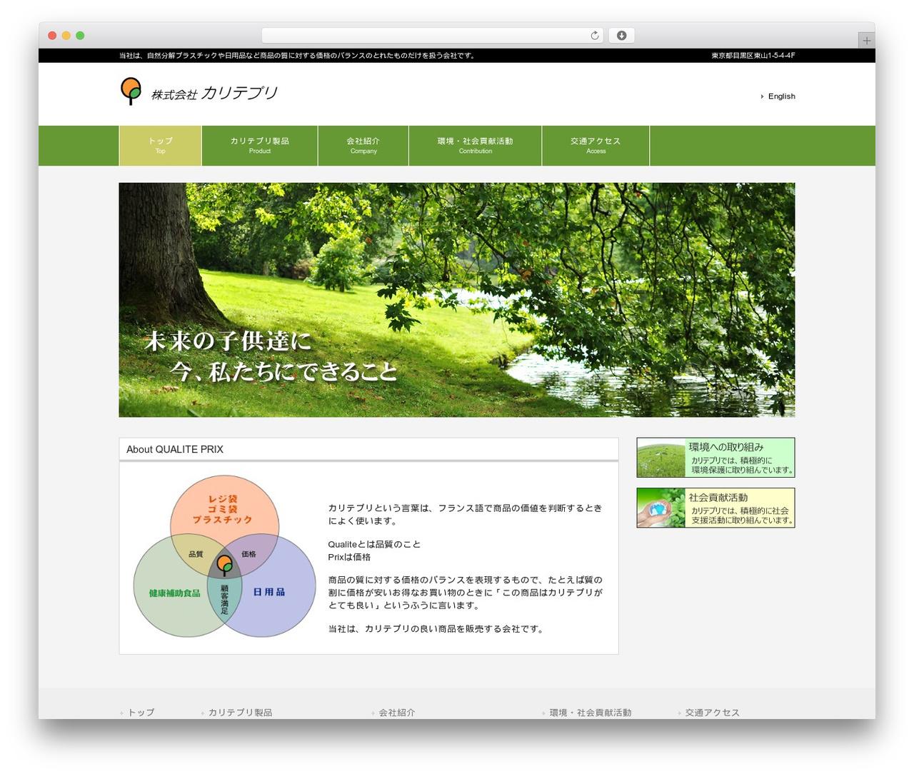 cloudtpl_925 best WordPress template - qpi.jp