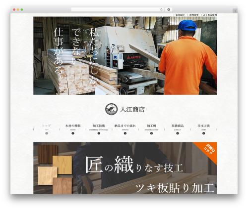 Theme WordPress responsive_135 - irie-wood.com