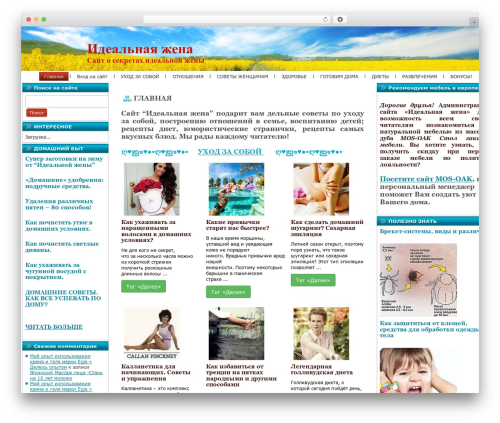 Free WordPress Pixel Sitemap plugin - ideal-jena.ru