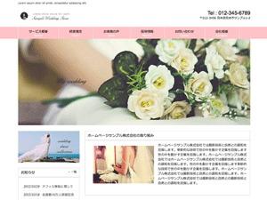 WP template cloudtpl_1265