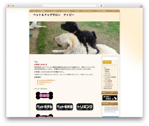 Free WordPress PS Auto Sitemap plugin - ivy-m.com