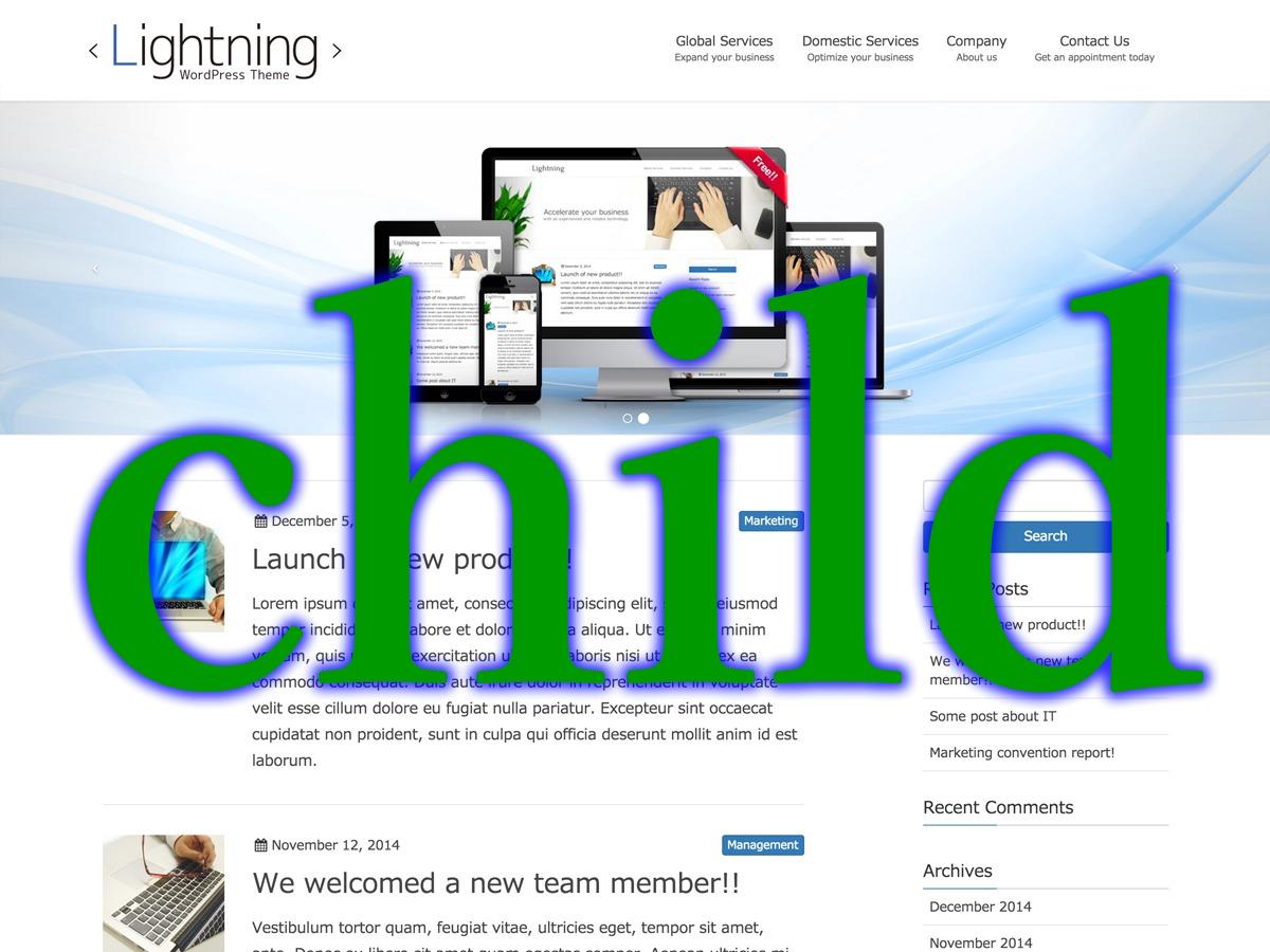 Lightning Child Sample WordPress theme