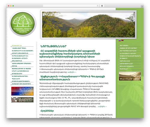 Free WordPress List category posts plugin - forest-monitoring.am