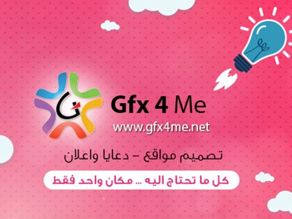Gfx4me.net SAMA (1) WordPress template
