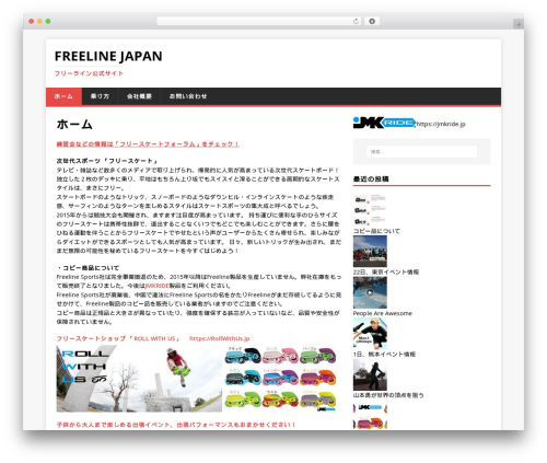 MH Magazine lite WordPress news template - freelinejapan.com