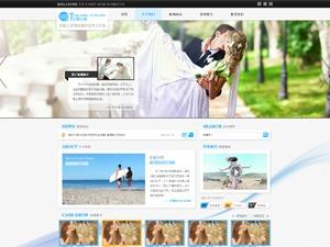Theme WordPress 蓝白清爽企业通用主题
