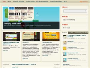ICTAM 2010 WordPress news template
