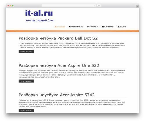 Theme WordPress Striking MultiFlex & Ecommerce Responsive WordPress Theme - it-al.ru