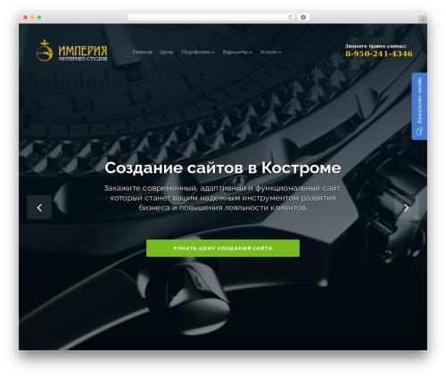 Businessx WordPress page template - imperia44.ru