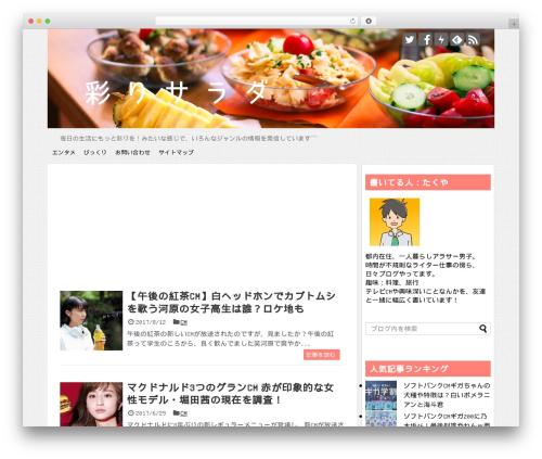 Simplicity2 WordPress page template - irodori-salada.com
