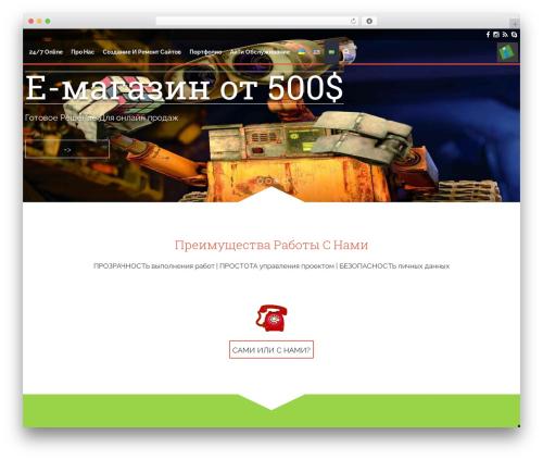 Free WordPress Easy VKontakte Connect plugin - it-in.kiev.ua
