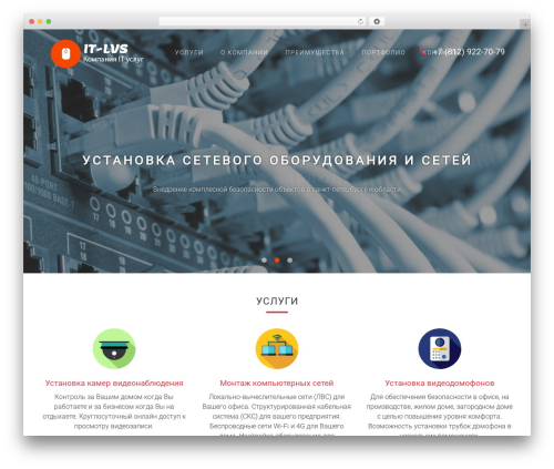 template WordPress theme - it-lvs.ru