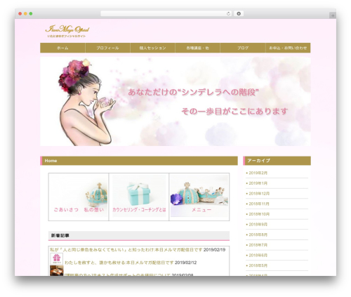 WordPress theme LP_Designer_2CR_Biz_v2.0 - itanimayu.com