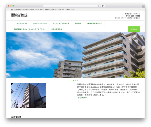 Best WordPress theme LIQUID CORPORATE - i-zhome.co.jp