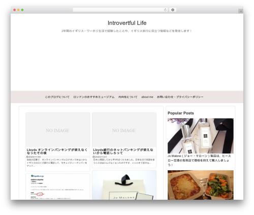 Simplicity2 template WordPress - introvertful.com