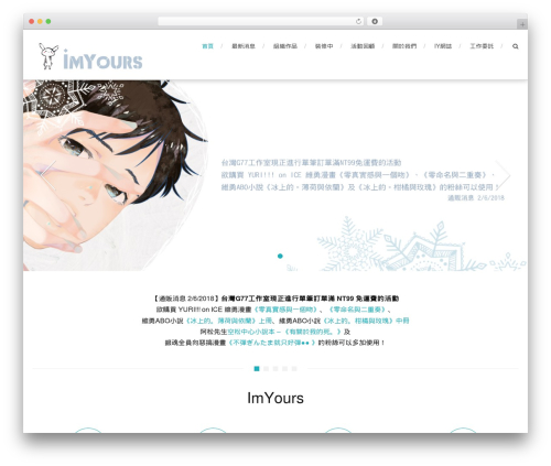 AccessPress Root WordPress template free - iyimyours.com