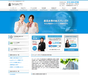cloudtpl_361 WordPress website template