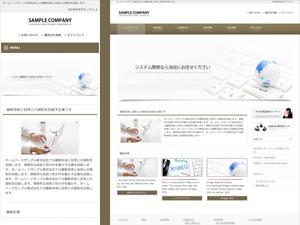 responsive_040 premium WordPress theme