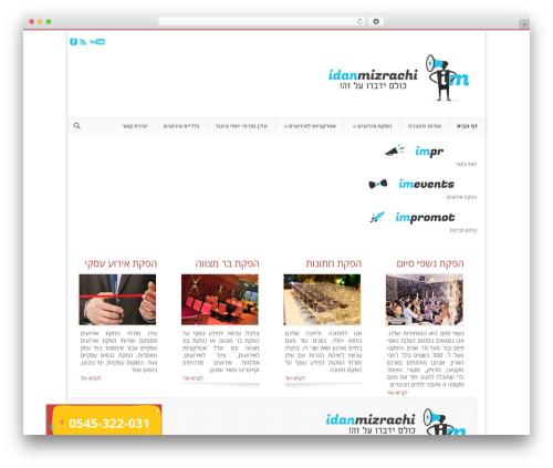 Free WordPress Smart YouTube PRO plugin - idanmizrachi.co.il