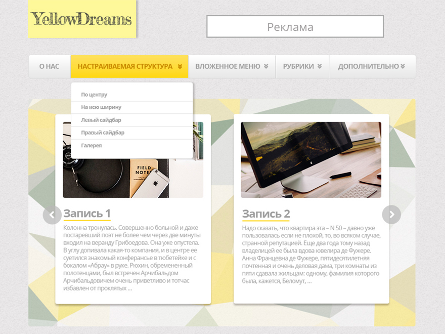 Yellow Dreams WordPress blog template