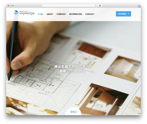 WordPress website template AGENT - impledge.jp