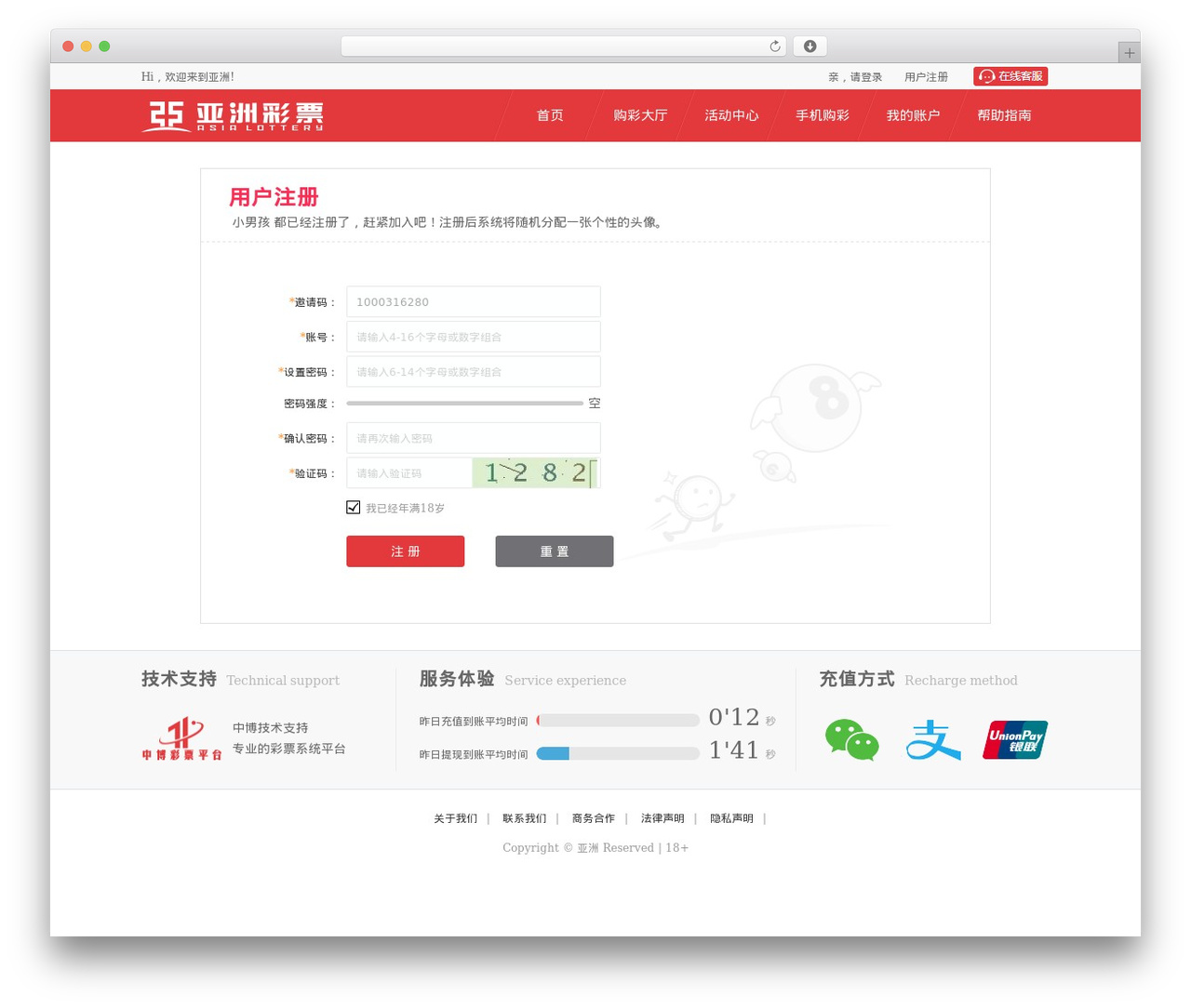 Theme WordPress ElegantWP - xiangbuy.com