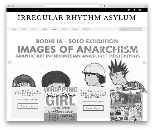 Black And White WordPress page template - ira.tokyo