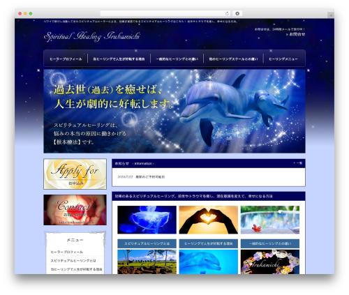 responsive_053 WordPress page template - irukamichi.com