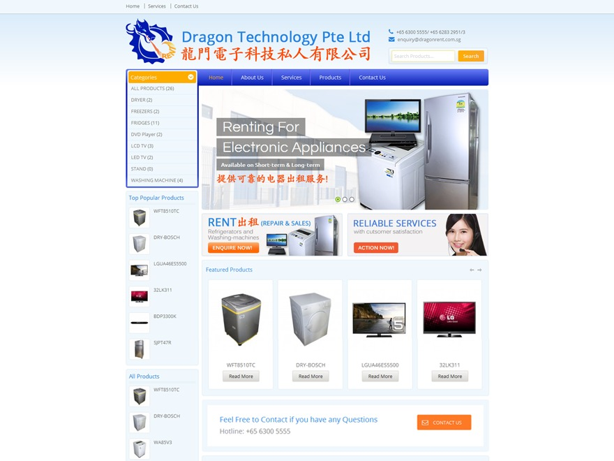 MegaShop Child Electronics WordPress shopping theme