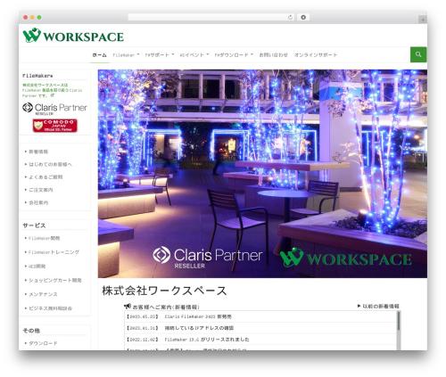 Twenty Fourteen WordPress template free download - workspace.co.jp
