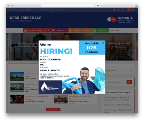 Free WordPress Business Contact Widget plugin - workabroadllc.com