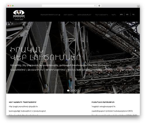 WordPress website template Avoir - webmaker.am