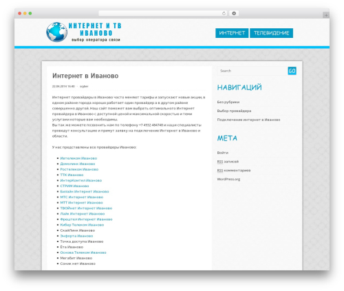 Cell free WordPress theme - intertv.ru